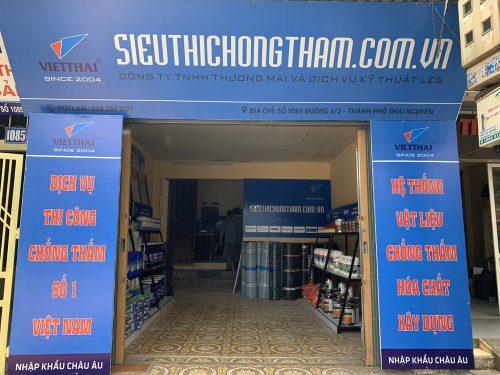 Chong Tham Thai Nguyen 1
